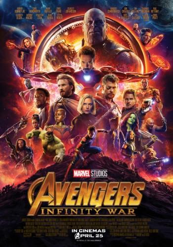 AvengersInfinityWar-500px
